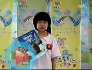 视频: 乐朗乐读 闫禹卿《咕噜牛 小妞妞》