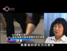视频: 乐朗乐读接受香港bbtv专访 读写困难儿童中国现状