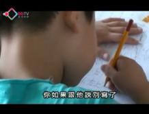 视频: 乐朗乐读接受香港bbtv专访 (機構助京學童克服讀寫障礙)