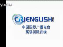 视频: 国际广播电台 专访乐朗乐读
