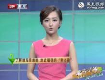 视频: 看《北京青年》,探究读写困难