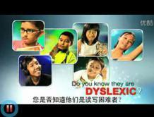 视频:新加坡读写困难协会
