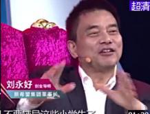 视频:2015 CCTV2创业英雄汇兰紫推荐书