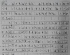 刘女士给乐朗乐读的一封感谢信