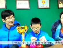 视频:2016年学霸节冠军爸爸妈妈感谢乐朗乐读
