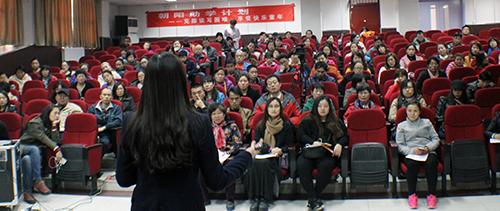 记乐朗乐读走进北京工业大学附属中学英才学校