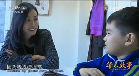 《乐朗乐读投资人李怡然是如何帮助读写困难儿童的》