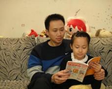 家庭亲子阅读的好处